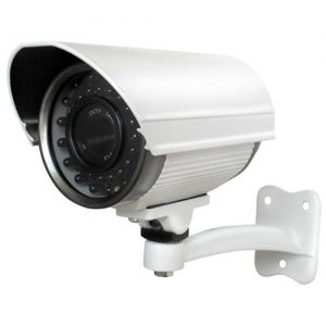 cctv outdoor-DR 601