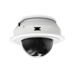 AVTech-IP Camera CCTV-AVM521-CEIL