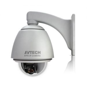 AVTech-IP Camera CCTV-AVM583