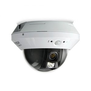 AVTech-IP Camera CCTV-AVP521A