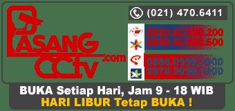 Perangkat CCTV | CCTV Murah | Jual Paket Perangkat CCTV Murah Jakarta